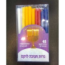 Multi-color Chanukah paraffine kaarsen