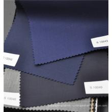 Поставщик Китая саржевые камвольно 70%шерсть 30%полиэстер костюмная ткань