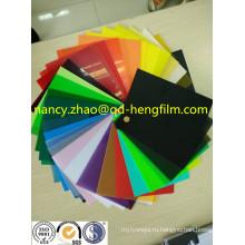 0.04 мм-0.65 мм Толщина печатного листа PVC с высоким качеством