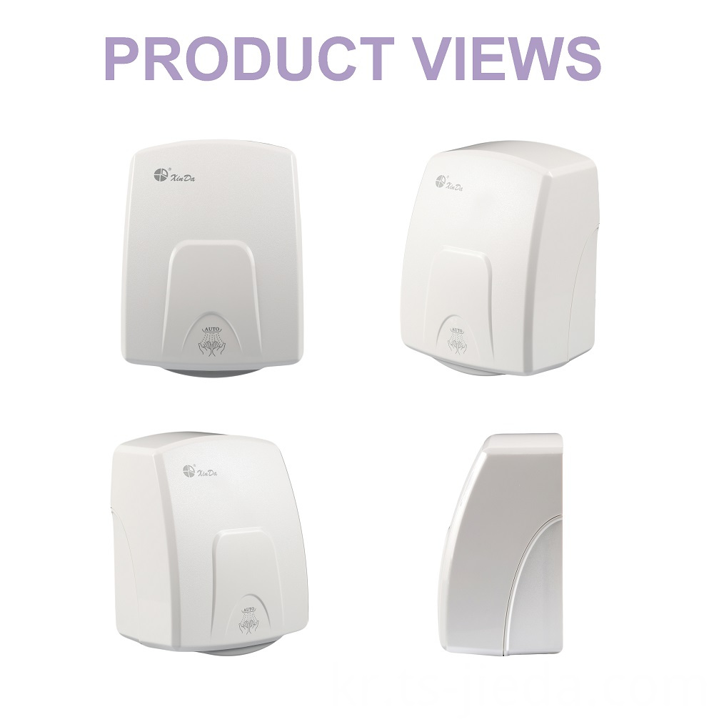 Infrared sensor wall-mounted hand dryer