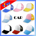 Blank Plain Mesh Baseball Children cap