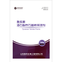 Тилвалозин тартрат премикс для ветеринарных препаратов