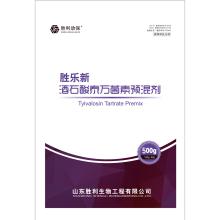 Premezcla de tartrato de tilvalosina para medicamentos veterinarios
