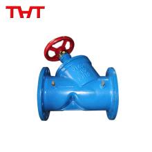 Flanged Ductile Iron digital lock function flow balance valves