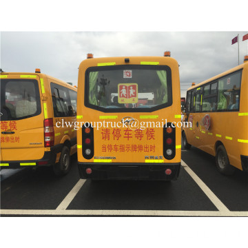 ChuFeng 17 elementary students school bus