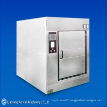 (KQ Series) Ampoule Leak Testing Sterilizer