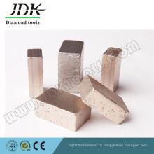 ДС-16 Алмазный сегмент для резки мрамора