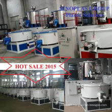 SRL 200/500 PVC Mixer/ Mixing Unit/ Mixing Machine/ High Speed Mixer/ PVC Powder Mixer