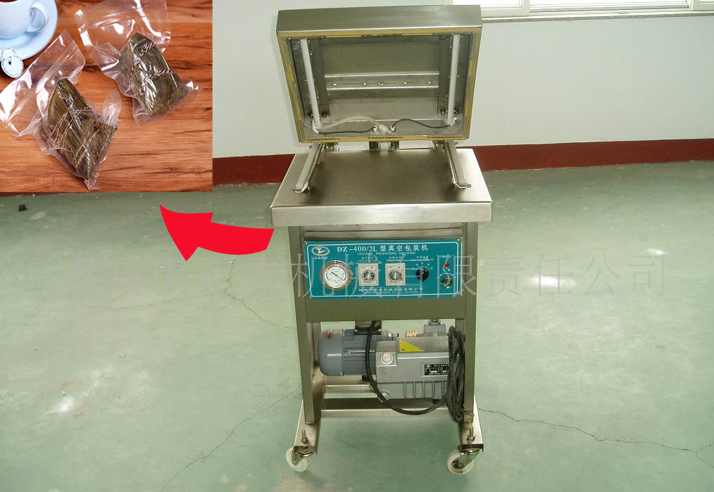 rice dumplings vacuum packaging machinery