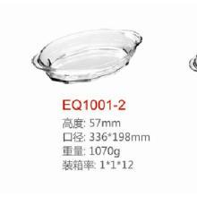 Prato de vidro Dg-1378