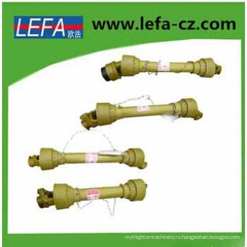 Запасные части для трактора Карданный вал карданного вала (04B-LF-1400))