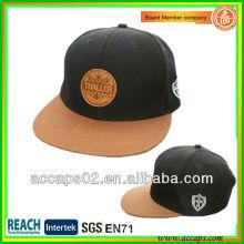 Custom flat brim snapback cap with leather patch SN-2240