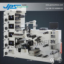 Печатная машина для производства алюминиевой фольги