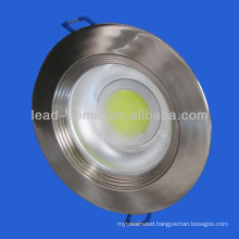 nickel cob LED down light 8W 3inch