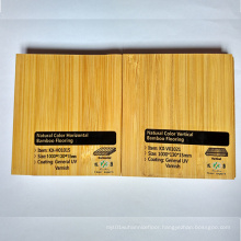 Natural Color Smooth Vertical UV Lacquer Bamboo Flooring