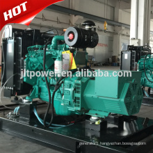 Industrial used 40 kva generator price