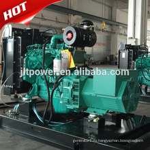 125kva цене дизельный генератор