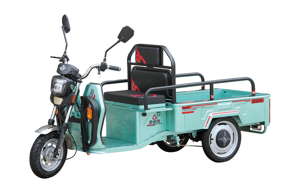 electric small cargo tricycle
