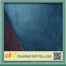 Высококачественная кожа для мебели из натуральной кожи