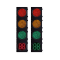Factory price 12inch High Power RYG LED Traffic Warning Light