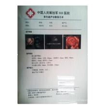 Medizinische Strahlung Laser-Druckfilm für Krankenhausgebrauch