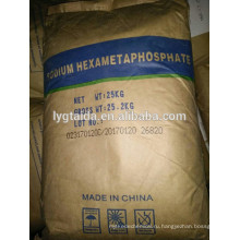 SHMP - натрий-гексаметафосфат, тетраполифосфат натрия