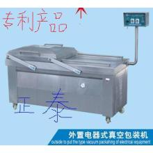 Electric Appliance Outlaid Vacuum Packing Machine
