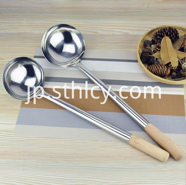 Stainless Steel Soup Ladle465lm