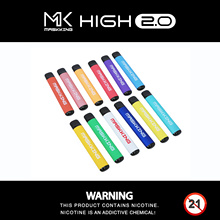 Mascarilla desechable High 2.0 370mAh 450 bocanadas