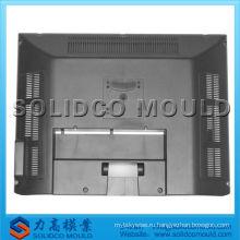 пластиковые ЖК-телевизор крышка изготовление прессформы пластичная крышка ЖК-телевизор плесень производитель