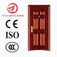Wooden Color Steel Security Main Door Design