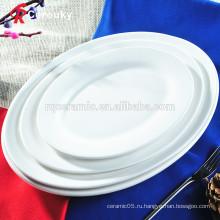 Овальная форма, одобренная FDA, белые фарфоровые пластины