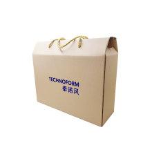 Custom portable packaging box