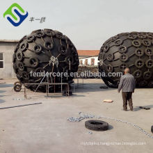 Customized Size Popular floating rubber fender dhow floating pneumatic fender