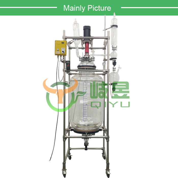 100L 150L 200L chemical mix tank jacketed reactor