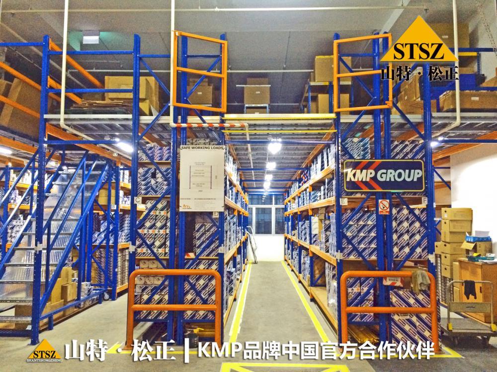 Kmpfe Warehouse 01