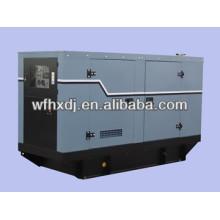 Low price! hot sale 140kva/112kw silent Deutz diesel generator