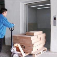 Vwf Drive Freight Aufzug mit guter Qualität