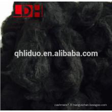 Laine de mouton cardée noire teintée avec une bonne qualité de micron