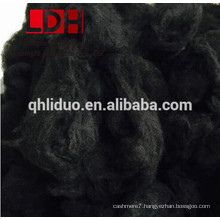 Dyed black carded sheep wool with good micron quality