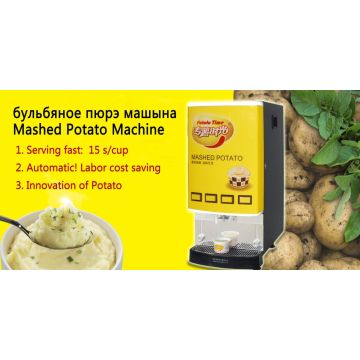 Mashed-Potato Dispenser for Fast Food Service