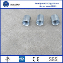 best quality hot sale forged coupling