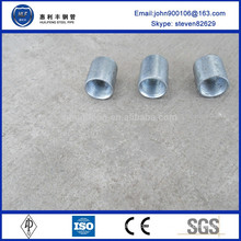 best quality hot sale hdpe coupling
