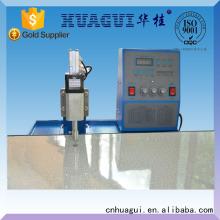 HUAGUI cheap fabric cutting machine for sale cutting machine price