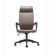 High Back Leather Cover Swivel Office Chair for Manager with Nylon Base