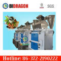 Turnkey Project Stainless Steel Hot Pepper Milling Machine 01