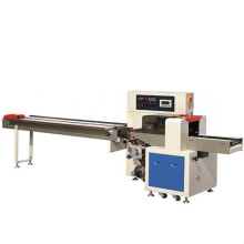 Factory price fully automatic packaging machine price machine packaging automatic horizontal packaging machine