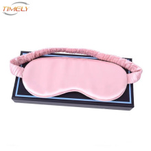 mulberry mulburry pink beauty 100%silk real silk  satin sleep eye mask cover  set sets for spa