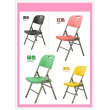 Металлический складной банкетный стул