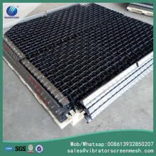 Woven Wire Cloth Screens